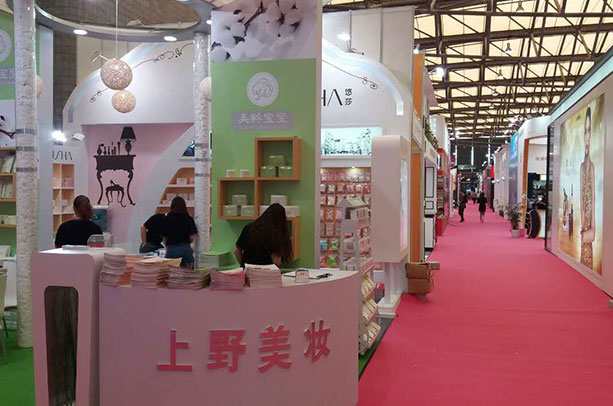 Weihai Eurasia Foodtech Co., Ltd.