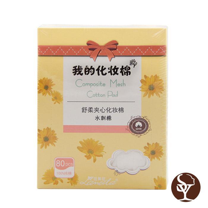 化妆棉  CP.BBB-HZM.B117