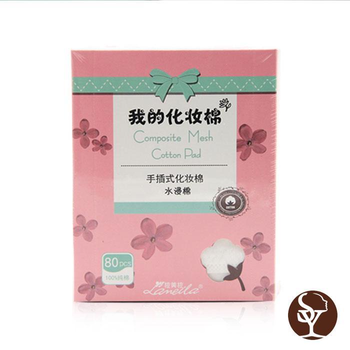 化妆棉 CP.BBB-HZM.B118