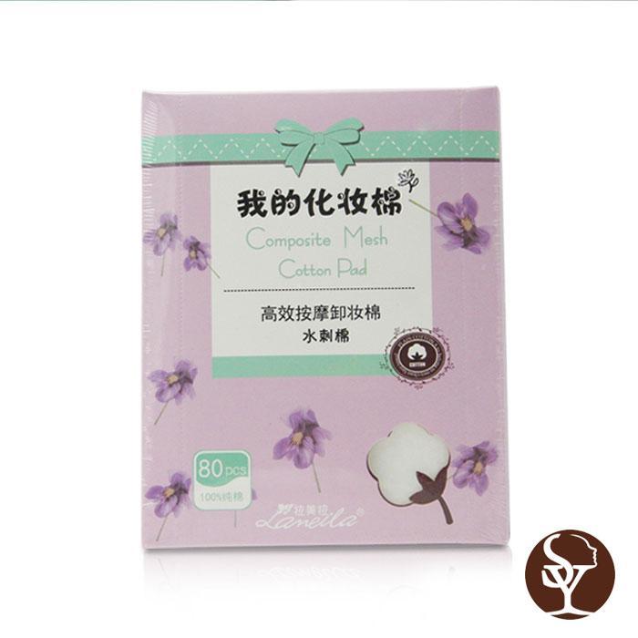 化妆棉 CP.BBB-HZM.B120