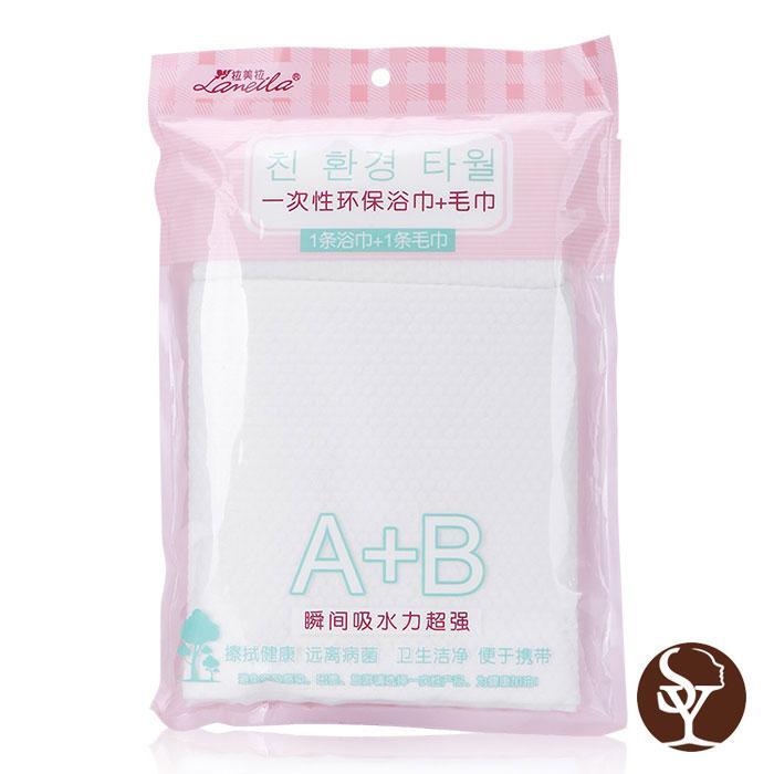 化妆棉  CP.BBB-HZM.B174