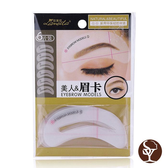 眉笔模具 A0184