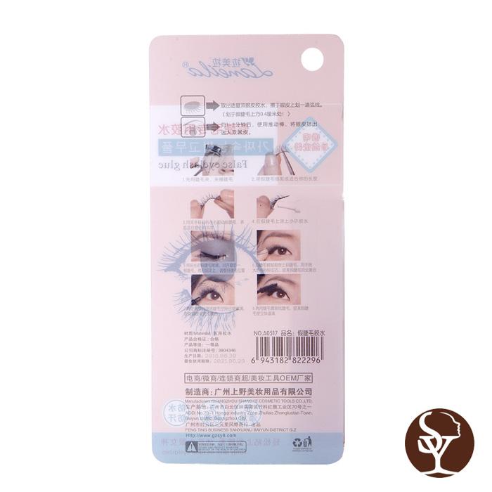睫毛膏CP.CCC-JS.A0517 -White