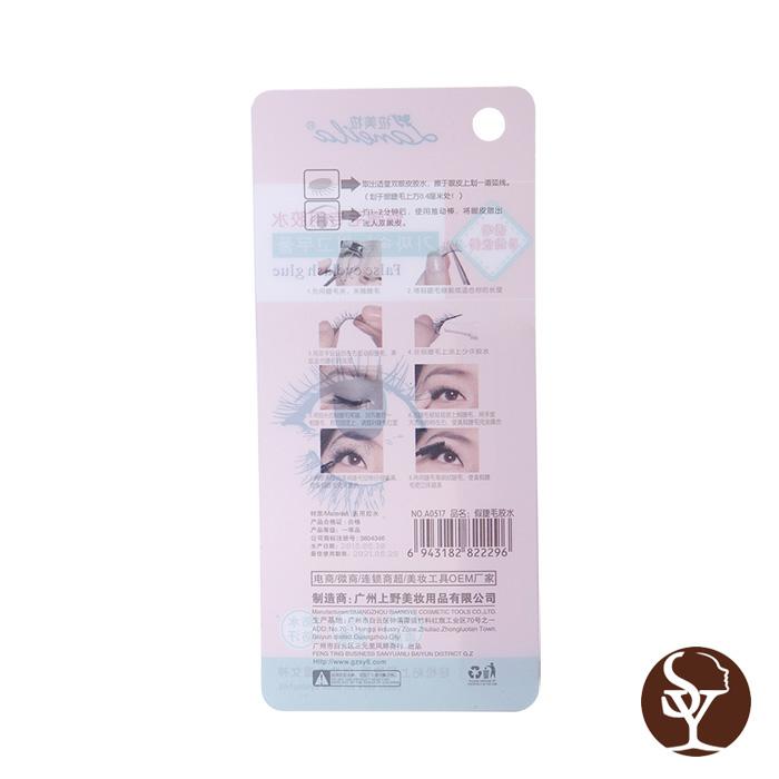 睫毛膏 CP.CCC-JS.A0517 -Transparent