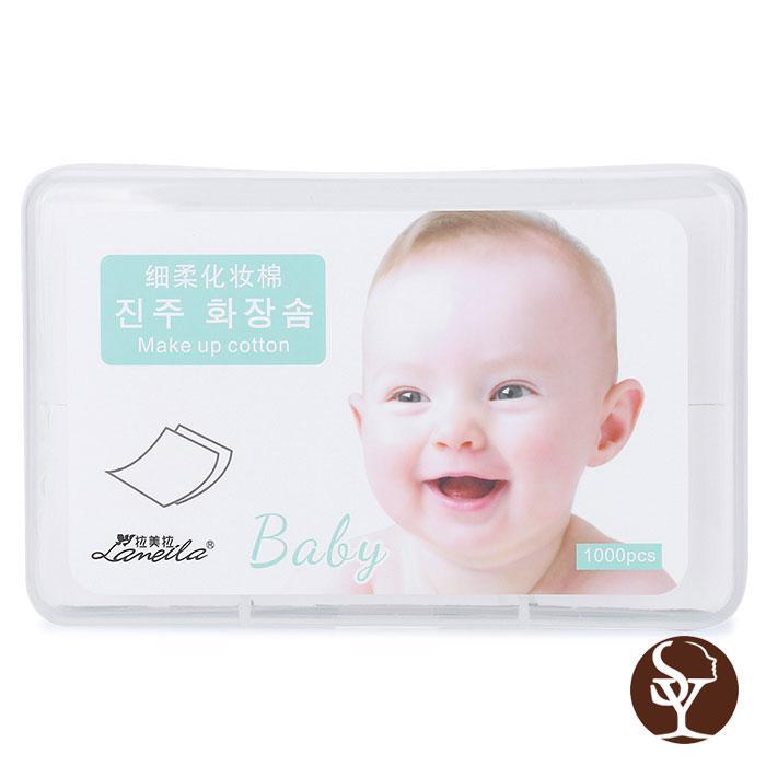 B207 化妆棉
