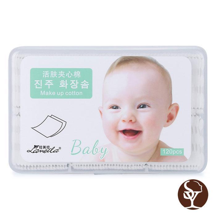 B208 化妆棉