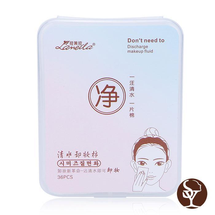 B214  化妆棉