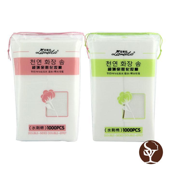 B1048 化妆棉
