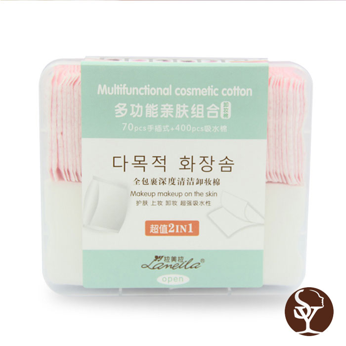 B1072 化妆棉