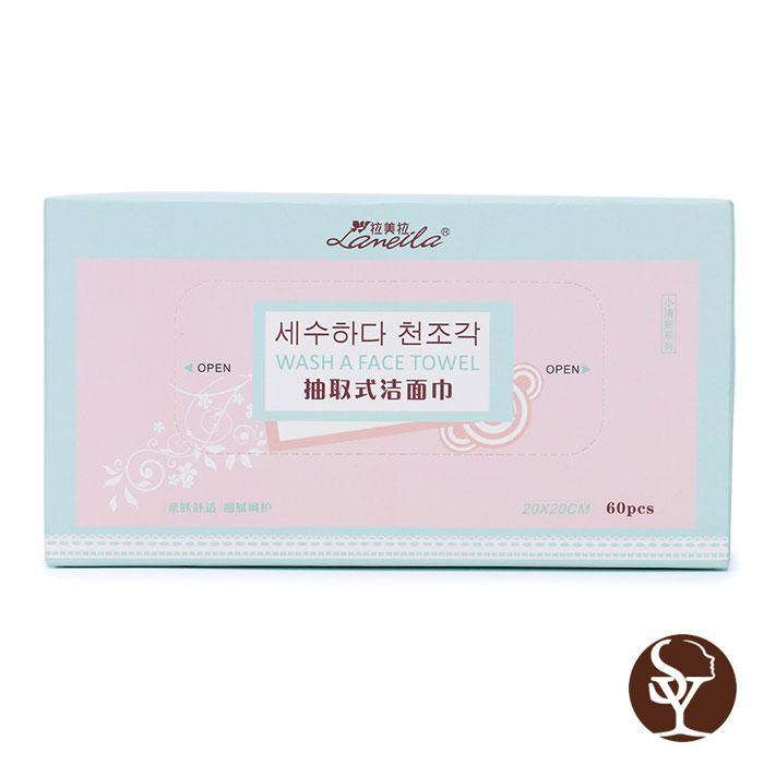 E154 化妆棉