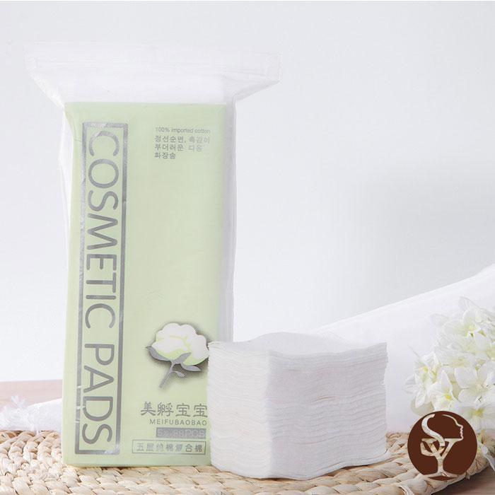 MF008 化妆棉