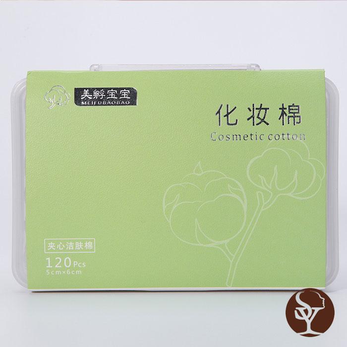 MF010 化妆棉