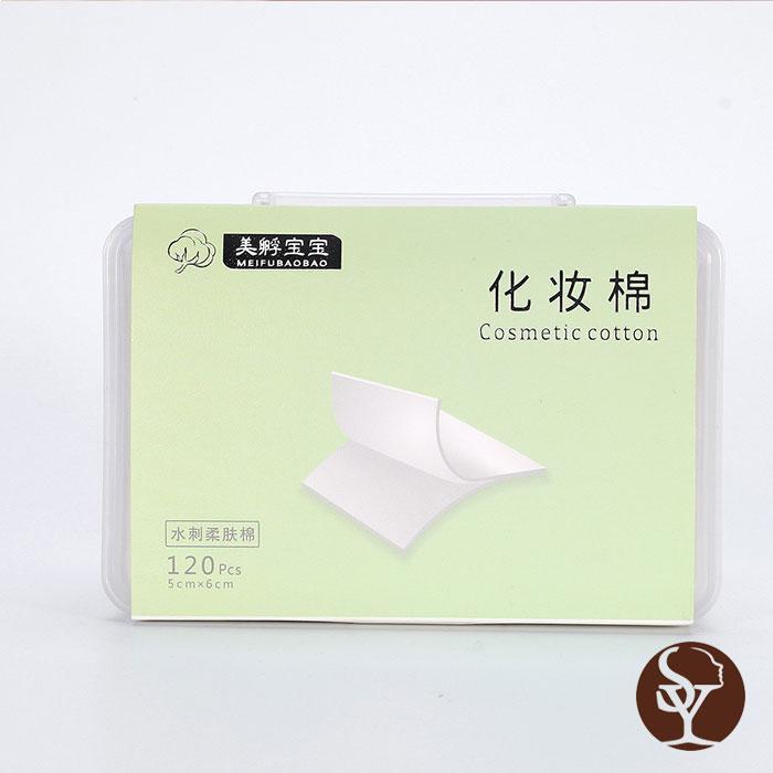MF011 化妆棉