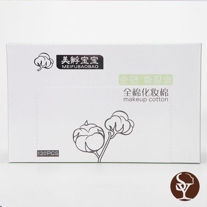 MF012 化妆棉