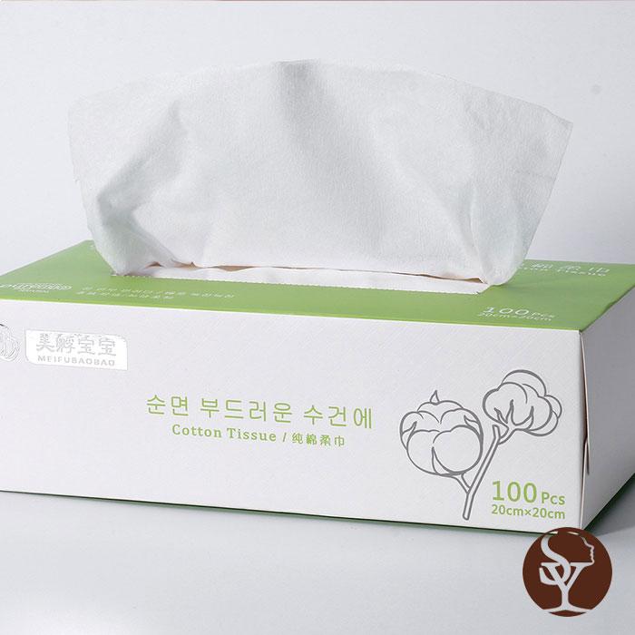 MF014 化妆棉
