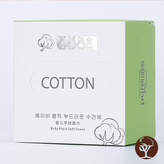 MF015 化妆棉