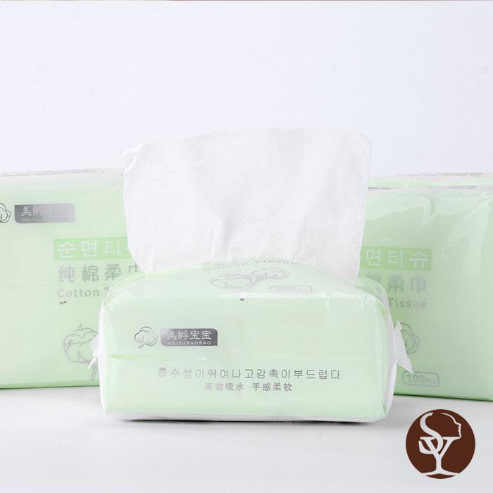 MF017化妆棉
