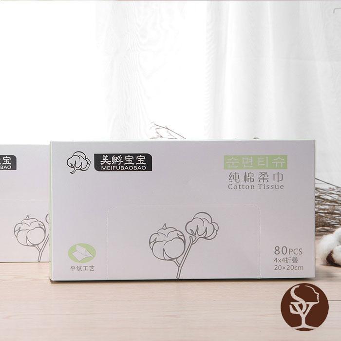 MF020 化妆棉