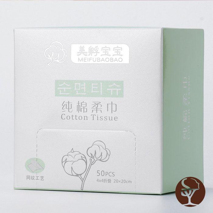 MF021 化妆棉