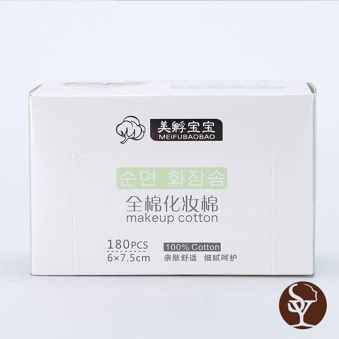 MF023 化妆棉