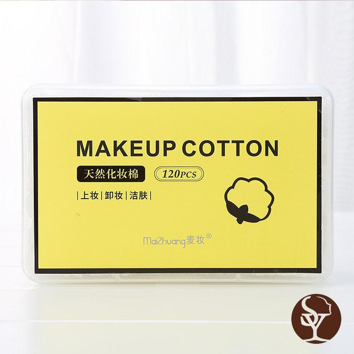 Z052 化妆棉