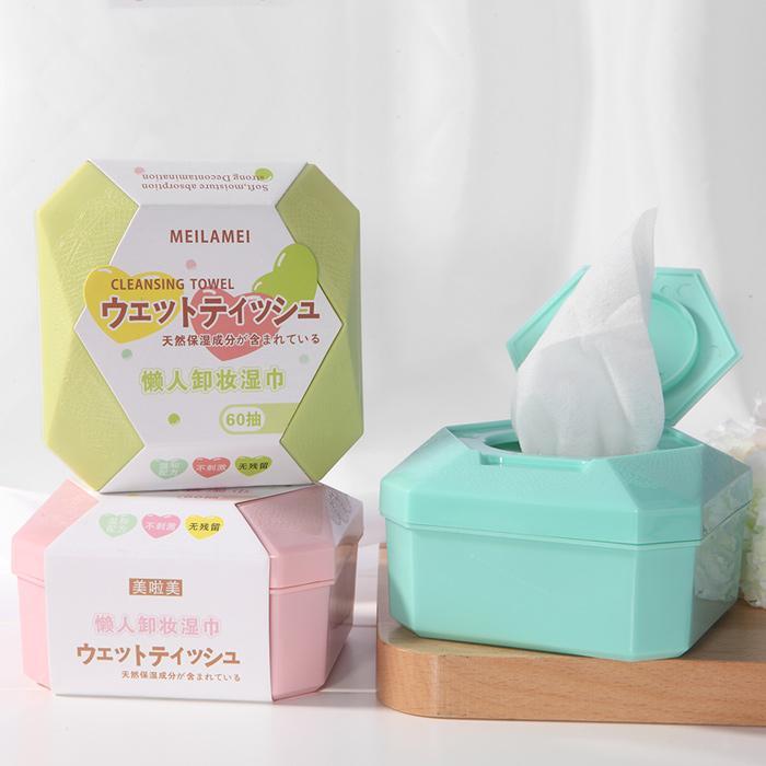E2058  卸妆湿巾