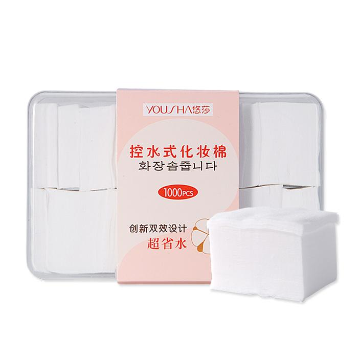 YV013 棉pads
