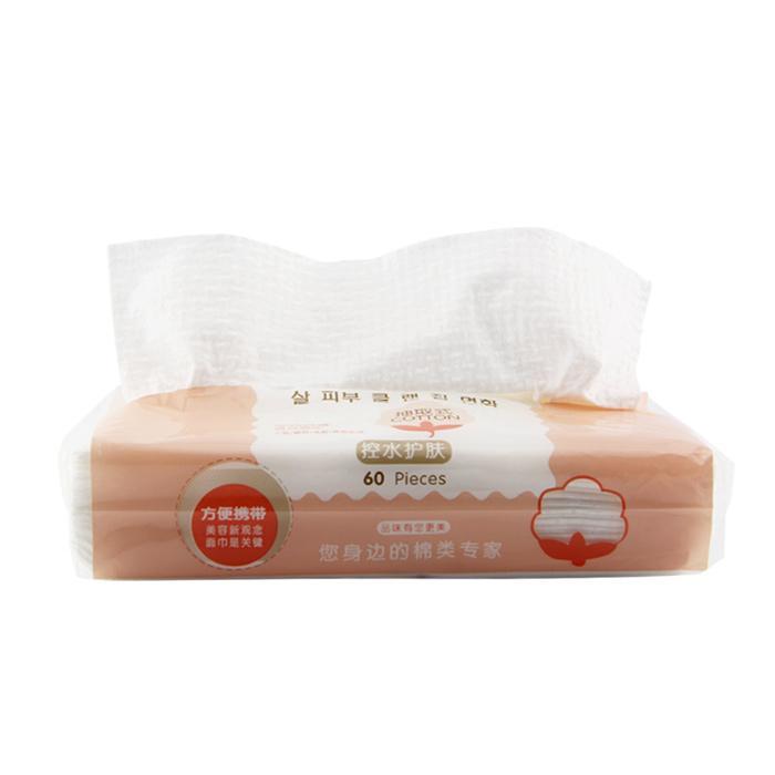 YV021棉pads